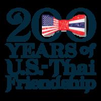 ครบรอบ ๒๐๐ปี สัมพันธ์ระหว่างไทยและสหรัฐอเมริกา